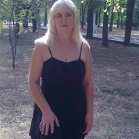 ольга, 57 лет, Телец, Марганец