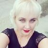 Алёна, 29, г.Буденновск
