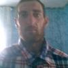 Сергей, 34, г.Караганда