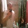 Zach, 25, Fayetteville