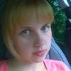 Яна, 25, г.Первоуральск