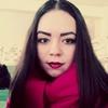 Лея, 19, г.Дрогобыч