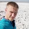 Сергей, 28, Енергодар