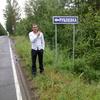 Антон, 27, г.Братск