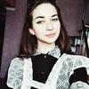 Катя Семёнова, 18, г.Чериков