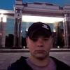 Александр Грачёв, 23, г.Пенза