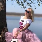Татьяна 48 Николаев