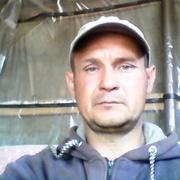 Начать знакомство с пользователем Сергей 43 года (Скорпион) в Котове