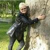 НАДЕЖДА, 55, г.Краснодар