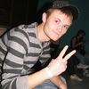 Дмитрий, 28, г.Одесса