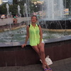 Светлана, 49, г.Новодвинск