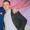 Юра Филон, 24, г.Минск