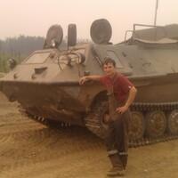Александр, 31 год, Козерог, Иркутск