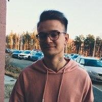 Андрей, 21 год, Близнецы, Екатеринбург