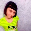 Ксения, 32, г.Челябинск