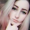Карина, 16, г.Купянск