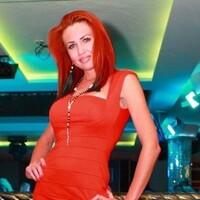 Аня, 37 лет, Лев, Москва