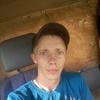 Максим, 27, г.Киев