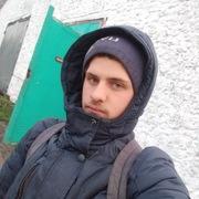 Денис Даниленко 21 Быхов