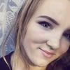 Яна, 19, г.Самбор