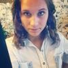 Yulianna, 24, Mezhdurechenskiy