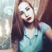 Кристина Нечаева 21 Барабинск