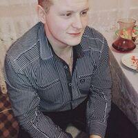 Histel, 27 лет, Близнецы, Енакиево