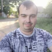 Александр 30 Марганець