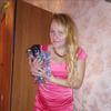 Марина, 40, г.Волжский (Волгоградская обл.)