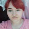 Ekaterina, 16, Pervomaysk