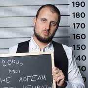 владимир 31 Екатеринбург