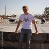 Владимир, 29, г.Зея