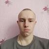 Александр Дорофеев, 18, г.Куйбышев