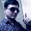 Али, 25, г.Екатеринбург