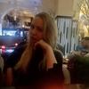 Irina, 40, Milan