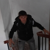 aleksey, 29, Hlukhiv