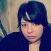 Юлия, 30, г.Электросталь