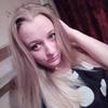 Катерина, 22, г.Выползово