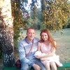 Артем, 35, г.Самара