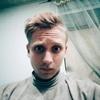 Назар, 18, г.Винница