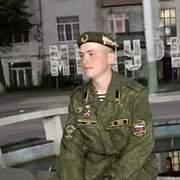 Dmitri Rkka 20 Мичуринск
