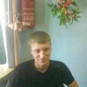 Денис 29 Пермь