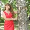 Елена, 37, г.Яшкино