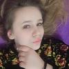 Вероника, 21, г.Тверь