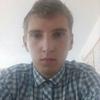 Андрей, 19, г.Новоалтайск