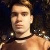 Даниил, 18, г.Великий Новгород (Новгород)