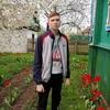 Михаил, 20, г.Арзамас