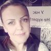 Yulya, 37, г.Алматы (Алма-Ата)