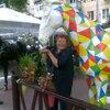 Александра, 66, г.Запорожье