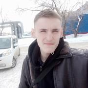 Дмитрий 19 лет (Скорпион) Ленинск-Кузнецкий